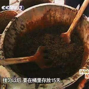 四川泸州护国陈醋非物质文化遗产
