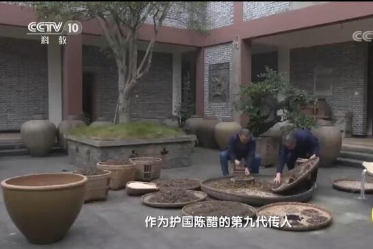 护国陈醋独一家 古法酿造传千年